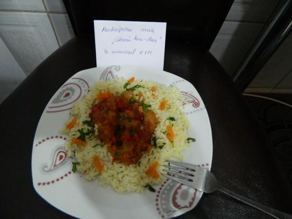 Mancare de ardei copti, de post by aryana