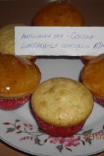 Muffins pufosi – foarte gustosi by Cristina Luntraru