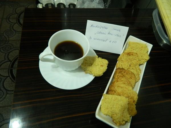 Biscuiti cu migdale by aryana