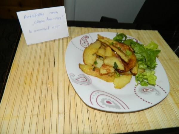 Cartofi condimentati la cuptor by aryana