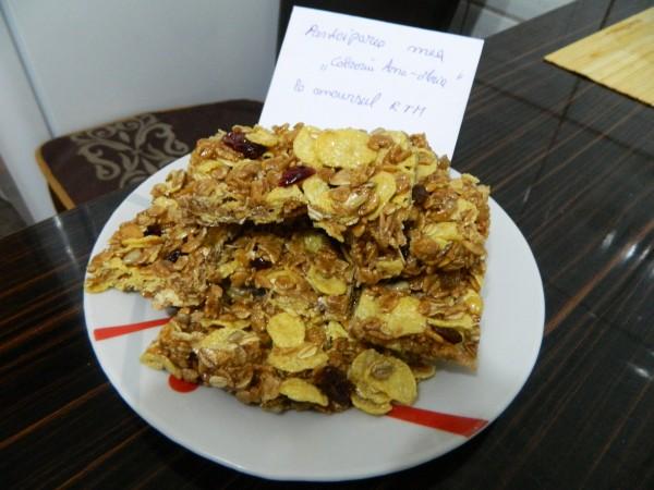 Baton cu cereale si fructe deshidratate by aryana