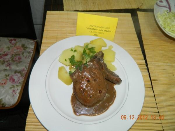 Cotlete de porc la slowcooker by aryana