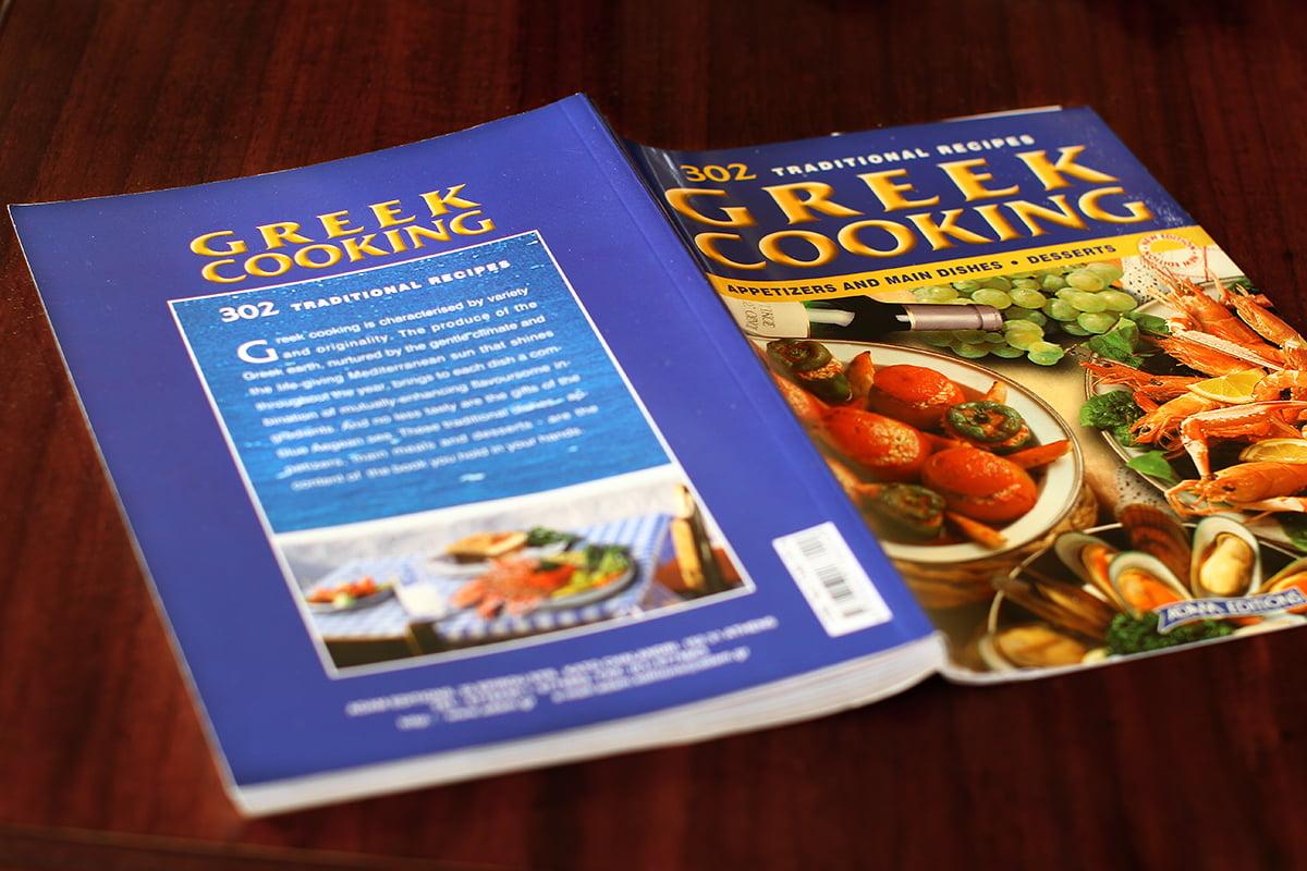 greek cooking book